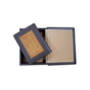 Classic Khayyam Classic Book 203328